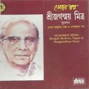 Bhorer Swapno Songs