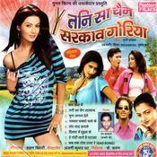 Dilwa Mein Ghus Ke Dela Song