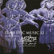 Iran Epic Music, Vol.12: Kurdistan Songs