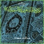 Dar Madhe Ali: Persian Music Songs