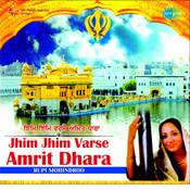 Jhim Jhim Varse Amrit Dhara Songs