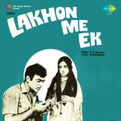 Lakhon Me Ek Songs