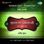 Sumaner Gaan - Tomake Chai Songs
