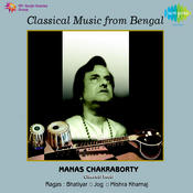 Classical Music From Bengal Cd 3 Songs