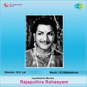 Rajaputhra Rahasyam Songs