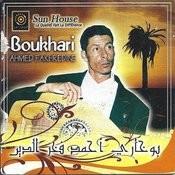 Salamou Aleykoum - Ep Songs