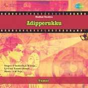Adipperukku Songs