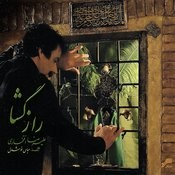 Raz Gosha(Secret Opener)-Iranian Traditional Music Songs