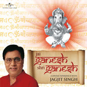 Jai Ganesh Shri Ganesh (Album Version) Songs