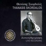 Thanasis Skordalos Live Recording 1977 Songs