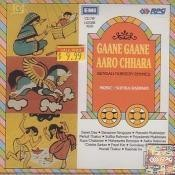 Gaane Gaane Aaro Chhara Nursery Rhymes Songs