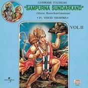 Sampurna Sundarkand (Shree Ramcharitmanas) Vol. 2 Songs