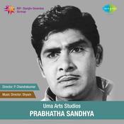 Prabhatha Sandhya Songs