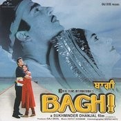 Baghi (Ost) Songs