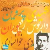 Persain Golden Music - Dariush Rafei Songs