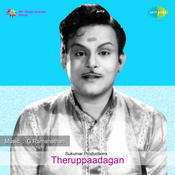 Theruppaadagan Songs