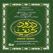 Darood Sharif Songs Download: Darood Sharif MP3 Songs Online