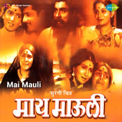 Mai Mauli Mar Songs