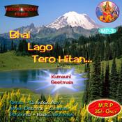 Bhal Lago Tero Hitan Songs