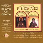 Kriton Agioi, Vol. 5 Songs