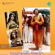 Kadathanattu Makkam Songs