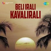 Beli Irali Kavalirali Songs