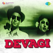 Devagi Tml Songs