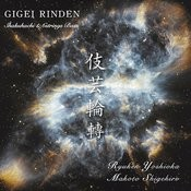 Gigeirinden Songs