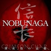 Nobunaga Song