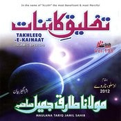 Takhleeq-E-Kainaat, Vol. 198 - Islamic Speech Songs