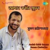 Aadab - Kabir Suman Songs