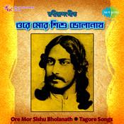 Ore Mor Sishu Bholanath Tagore Songs