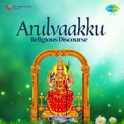 Arulvaakku Relligious Discourse Tamil Songs