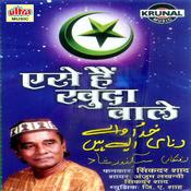 Aise Hain Khuda Wale Songs
