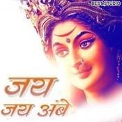 Jai Aadiya Shakti Aarti Song
