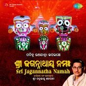 Jagannath He Tume Song