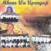 Mkono Wa Uponyaji Songs