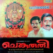 Chenkuruthi Songs