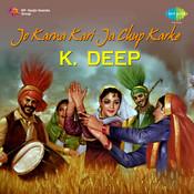 Jo Karna Kari Ja Chup Karke - Kuldeep Deep Songs