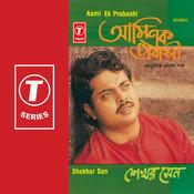 Aami Ek Probashi Songs
