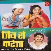 Jiya Ho Kareja Songs