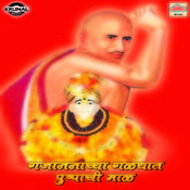 Gajananachya Galyat Pushpachi Mal Songs