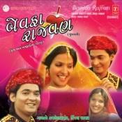 Bewafa Rajvan Songs