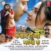 Kasam Durga Maiya Ke Songs