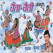 Barchhi Chalave Tor Song