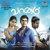 Cable Raja Song