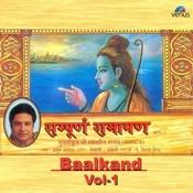 Tulsikrut Shree Ramchrit Manas- Baalkand- Part- 1- Ram Anant Anant Gun,Amrit Katha Vistar,Suni Aachar Jun Manihahi,Jinh Ke Vimal Vichar Song