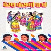 Veral Vasali Vaghi Songs