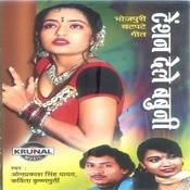 Tension Dele Babuni Songs