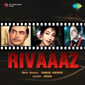 Rivaaz Songs